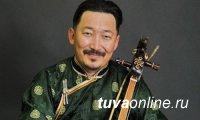 Сегодня свой день рождения отмечает министр культуры Тувы Алдыр Тамдын