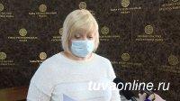 В пандемию COVID-19 в Туве ужесточают контроль за соблюдением ограничительных мер