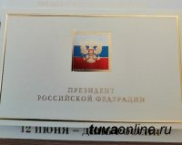 Владимир Путин поздравил общественников Тувы с Днём России