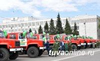 Лесохозяйственные учреждения Тувы получили новые автомобили для борьбы с пожарами