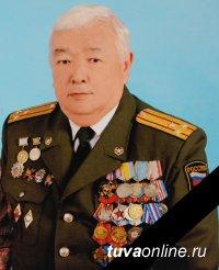 Ушёл из жизни ветеран МВД Тувы Василий Петрович Пирлей
