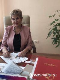 Вице-мэр Кызыла Наталья Попугалова в онлайн-эфире расскажет о решении социальных вопросов кызылчан