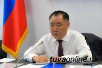 Глава Тувы обсудил вопросы реализации Индивидуальной программы социально-экономического развития региона