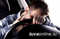 Тува: В Туране местный водитель может загреметь за решетку на два года