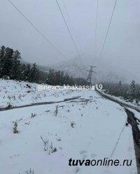 На границе Хакасии и Тувы выпал снег