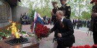 Владимир Путин о Второй мировой войне