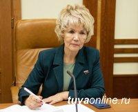 Сенатор Дина Оюн 2 июля проведет бесконтактный приём граждан
