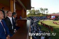 Путин призвал россиян проголосовать по поправкам к Конституции