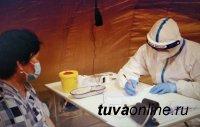 В Туве в военном мобильном госпитале приняли первых 11 гражданских с COVID-19