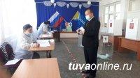 В Туве за поправки в Конституцию РФ проголосовали 175698 человек или 96,79 % от общего числа избирателей
