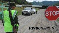 Границу Тувы с Монголией, где зафиксировали вспышку бубонной чумы, закрыли