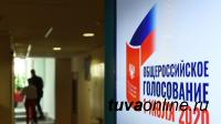В Туве и Чечне один из самых высоких уровней поддержки изменений в Конституцию