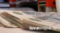 В столице Тувы объявили конкурс среди НКО на грант мэра