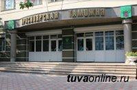 Таможни в Туве и Хакасии подчинили Красноярску
