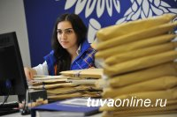 В Туве Почта России за 5 месяцев обработала около двух миллионов почтовых отправлений