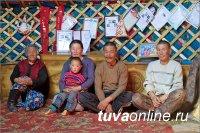 В Туве пройдут онлайн-концерты в День семьи