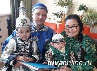 C Днём семьи, любви и верности поздравляют жителей Кызылского района