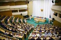 Сенатор Дина Оюн приняла участие в заседании Совета Федерации по совершенствованию деятельности НКО