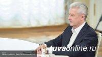 Глава Тувы вручит Собянину орден за помощь в борьбе с коронавирусом