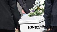 Тува: В Кызыле скончался заместитель прокурора города Кызыла Андрей Кизикин