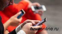 6 из 10 абонентов МТС в Тыве пользуются тарифом с безлимитом
