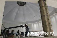 Тува: Дворец молодёжи в Кызыле введут в эксплуатацию до конца 2020 года