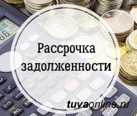 Госдума приняла закон о защите пенсионеров и МСП от взысканий за долги
