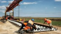 За финансирование стальной магистрали на Туву может взяться РЖД
