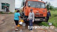 Мэрия Кызыла помогла Чеди-Хольскому кожууну в обеспечении питьевой водой