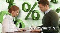 Сбербанк поддержал более 170 предпринимателей Тувы