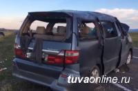 В Туве перевернулся минивэн. Пострадали 9 человек, 5-летний ребенок скончался