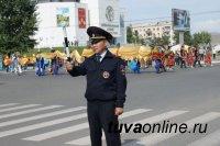 В Туве 2 августа отметят день ВДВ и полумарафон «Забег.РФ»
