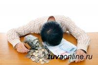 В Туве бедность населения соотнесли с его закредитованностью