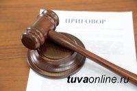 Тува. Украл золота более чем на 1 млн. 200 тысяч рублей