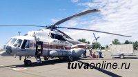 В Туве ищут трех пропавших на реке туристов