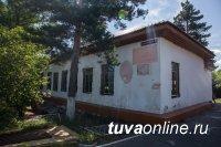 В Туве капитально отремонтируют семь детских школ искусств