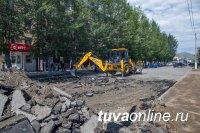 В столице Тувы реализуют приоритетный проект «Формирование комфортной городской среды»