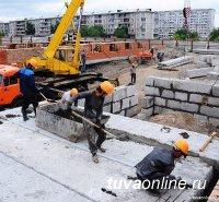 Ко Дню строителя: строительная деятельность в Туве в 2019 году
