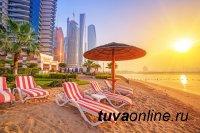Тува: Несанкционированный выезд в ОАЭ муниципального чиновника