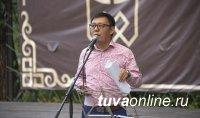 В Кызыле состоялся вечер поэзии