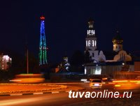 В Кызыле в ночь с 12 на 13 августа будет включена подсветка телебашни