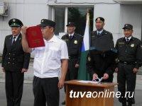 В Туве 164 сотрудника ФССП присягнули на верность народу России и Закону