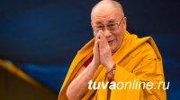 В Туве группа буддистов просит разрешить въезд в Россию Далай-Ламе.