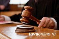 Двух жителей Тувы осудили за убийство и покушение в Хакасии