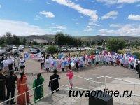 В Кызылском районе Тувы провели международную акцию «Врачи мира за мир»