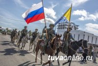 Конкурсы «Конный марафон» и «Военное ралли» АрМИ-2020 стартовали в Кызыле