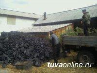 """В Туве в 2020 году """"социальный уголь"""" получат 3222 семей"""