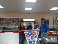 Бизнес в Тодже: Рыбный цех, национальная одежда и фитнес-зал