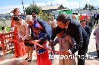 Барун-Хемчикский кожуун Тувы отметил свое 95-летие