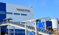 Тува в I полугодии увеличила инвестиции в основной капитал на 20%